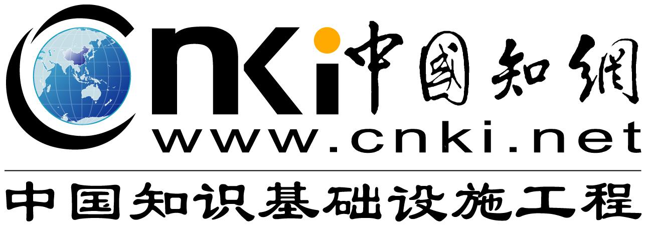 CNKI Logo
